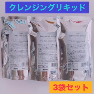 ORBIS - ☆ORBIS オルビス☆ オイルカット クレンジングリキッド 詰め替え3袋セット