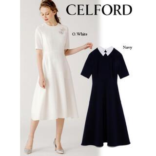 CELFORD  セルフォード 襟付きワンピース ネイビー サイズ36