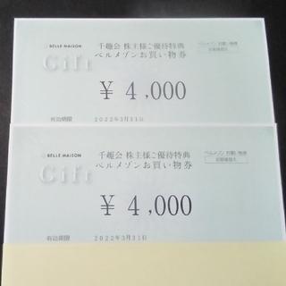 ベルメゾン(ベルメゾン)の千趣会 株主優待(ショッピング)
