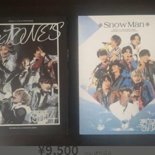 素顔4 SnowMan盤 素顔4 SixTONES盤 セット