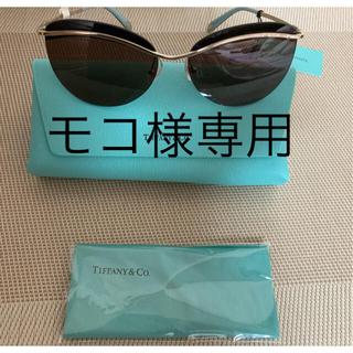 ティファニー(Tiffany & Co.)の【新品】ティファニーサングラス (サングラス/メガネ)