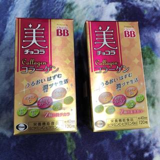 Eisai - 美チョコラコラーゲン 120粒 40日分 ×2個 エーザイ 美チョコラ