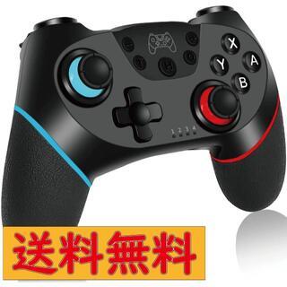 最新版 switchコントローラー ブルー&レッド ジャイロセンサーワイヤレス(その他)