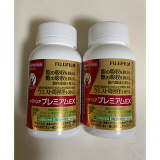 富士フイルム - メタバリアプレミアムEX 720粒(90日分) 2個