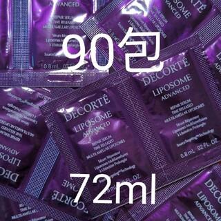 COSME DECORTE - コスメデコルテ リポソーム アドバンストリペアセラム 90包