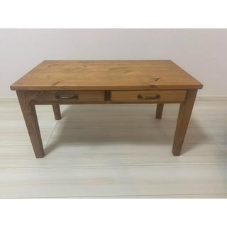 【中古品】ローテーブル 引き出し2つ付き
