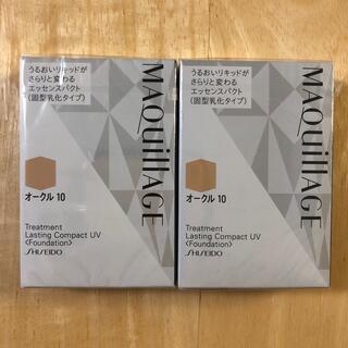 MAQuillAGE - マキアージュ トリートメント ラスティングコンパクト UV OC10 2個セット