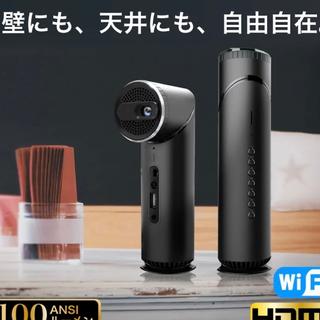 【送料無料】【美品】FunLogy X03 小型 モバイルプロジェクター
