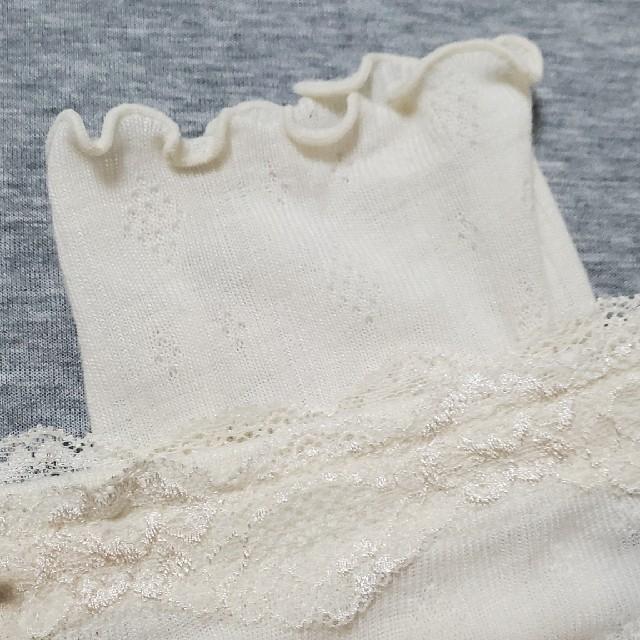 gelato pique(ジェラートピケ)のgelato pique ジェラートピケ レギンス レディースのルームウェア/パジャマ(ルームウェア)の商品写真