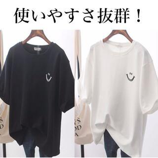 スマイルTシャツ 2XL 黒色 オーバーサイズ ビッグサイズ