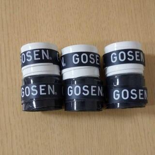 ゴーセン(GOSEN)のGOSEN テニスグリップテープ 黒3個白3個(その他)