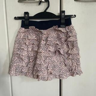 ギャップキッズ(GAP Kids)のGAP KIDS ギャップキッズ スカート ふりふり ピンク 130 8-9歳用(スカート)