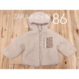 ZARA KIDS - zara baby ꕤ ボア 小花柄 ジャケット ブルゾン アウター86