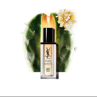 イヴサンローランボーテ(Yves Saint Laurent Beaute)の新品未使用イブサンローラン ピュアショット ナイトセラム(美容液)