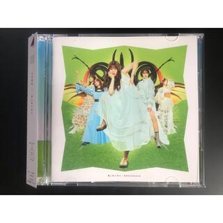 乃木坂46 - 君に叱られた(TYPE-D)