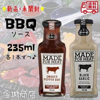 コストコ(コストコ)の【2本】キューネ BBQソース スモークペッパー & ブラックガーリック 輸入品(調味料)