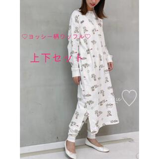 【新品】ジェラートピケ マリオコラボ♡ ヨッシー柄ワッフル ドレス&ロングパンツ