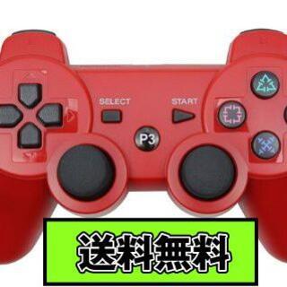 PS3 コントローラー レッド Red 赤色 Bluetooth 互換品(その他)