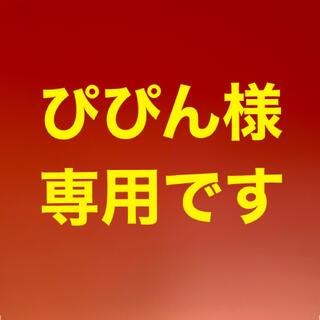 ユニチャーム(Unicharm)のぴぴん様専用 水遊びパンツ(ベビー紙おむつ)