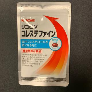 KAGOME - (最安値‼️) カゴメ リコピン コレステファイン 31粒