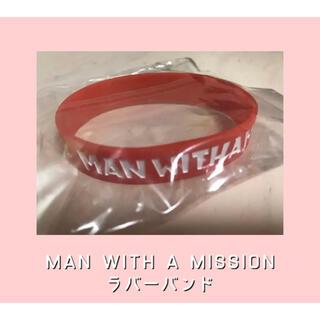マンウィズアミッション(MAN WITH A MISSION)のMAN WITH A MISSION ラバーバンド(ミュージシャン)