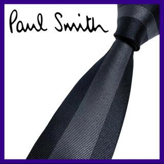 ポールスミス(Paul Smith)のポールスミス スリムネクタイ 日本製 ナロータイ シルク 定番・人気ブランド(ネクタイ)