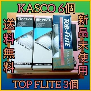 Kasco - 《送料無料》【新品】❤️KASCO&TOP FLITEゴルフボール9個セット❤️