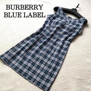 バーバリーブルーレーベル(BURBERRY BLUE LABEL)の【中古・美品】BURBERRY BLUE LABEL ワンピース チェック柄(ひざ丈ワンピース)