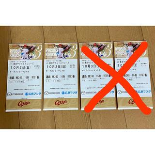 ヒロシマトウヨウカープ(広島東洋カープ)のがゆう様専用(野球)