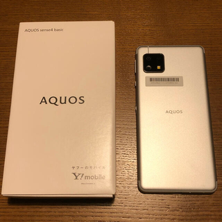 AQUOS - シルバー AQUOS sense4 basic