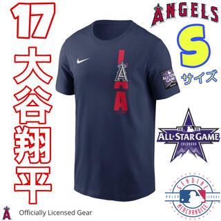 NIKE - MLB・大谷翔平・オールスターゲーム2021年記念品・半袖T-シャツ・Sサイズ