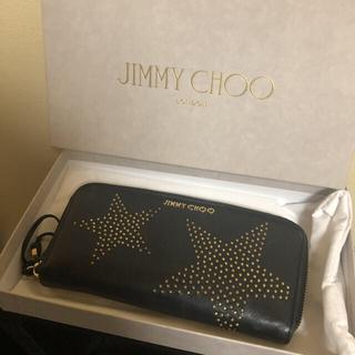 ジミーチュウ(JIMMY CHOO)のジミーチュウ Jimmy Choo  スタッズ 長財布 ブラック 黒(財布)
