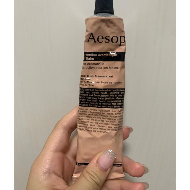 Aesop(イソップ)の大人気 Aesop ハンドクリーム コスメ/美容のボディケア(ハンドクリーム)の商品写真