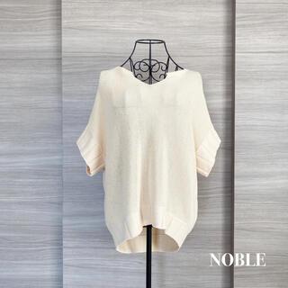 Noble - NOBLE  ノーブル 半袖ニット