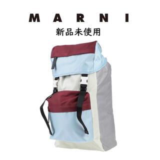 Marni - 【新品】マルニ リュック  マルチカラー MARNI
