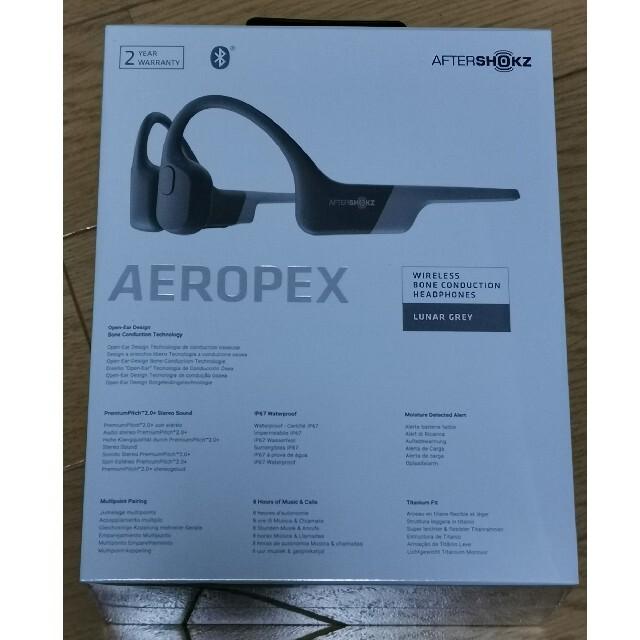 新品未開封 国内正規版 AFTERSHOKZ AEROPEX  スマホ/家電/カメラのオーディオ機器(ヘッドフォン/イヤフォン)の商品写真