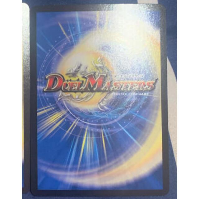 デュエルマスターズ(デュエルマスターズ)の反逆龍5000typeR エンタメ/ホビーのトレーディングカード(シングルカード)の商品写真