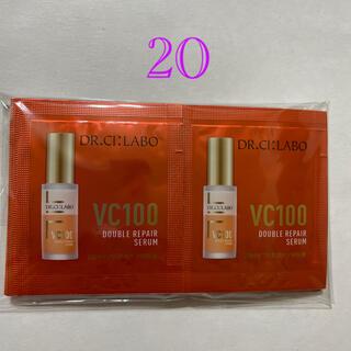 ドクターシーラボ(Dr.Ci Labo)のドクターシーラボ VダブルRエッセンス 20袋(美容液)