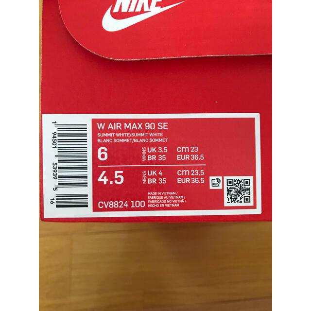NIKE(ナイキ)の【♡お値下げ中♡】新品 ナイキエアマックス90 SE 23.0cm レディースの靴/シューズ(スニーカー)の商品写真