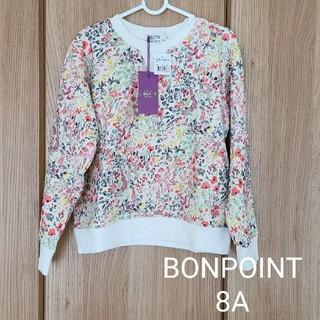 ボンポワン(Bonpoint)の新品未使用 BONPOINT トレーナー 8a(Tシャツ/カットソー)