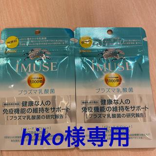 キリン(キリン)のKIRIN イミューズ プラズマ乳酸菌(その他)