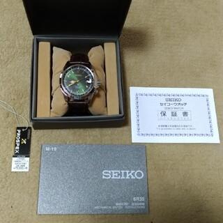 SEIKO - セイコー アルピニスト SBDC091 美品