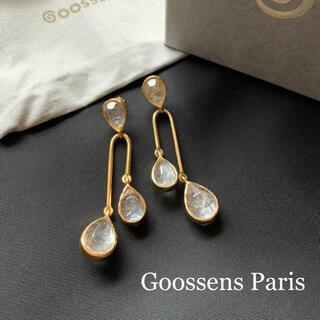ユナイテッドアローズ(UNITED ARROWS)のGoossens Paris グーセンパリ ピアス 新品同様(ピアス)