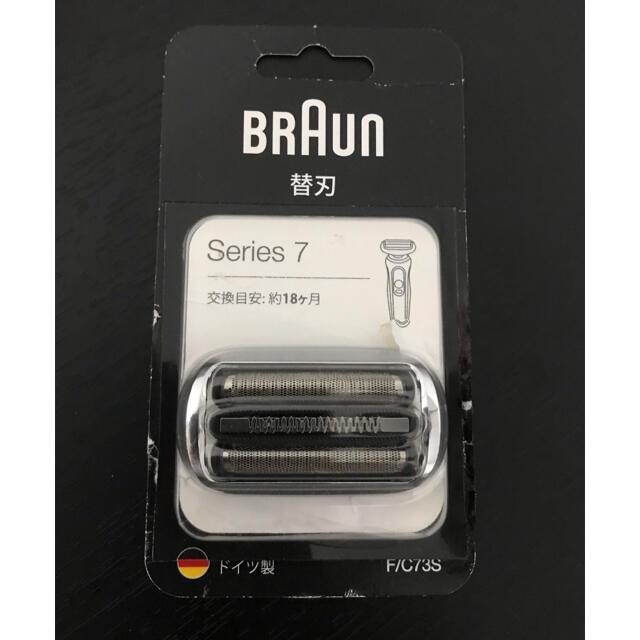 BRAUN(ブラウン)のBRAUN シェーバー替刃 シリーズ7 F/C73S スマホ/家電/カメラの美容/健康(メンズシェーバー)の商品写真