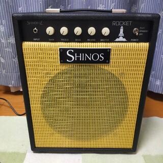 【送料無料!】SHINOS Rocket EL34(ギターアンプ)