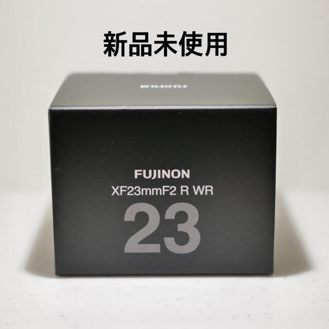 富士フイルム(フジフイルム)のFUJINON FUJIFILM XF 23mm F2 R WR スマホ/家電/カメラのカメラ(レンズ(単焦点))の商品写真