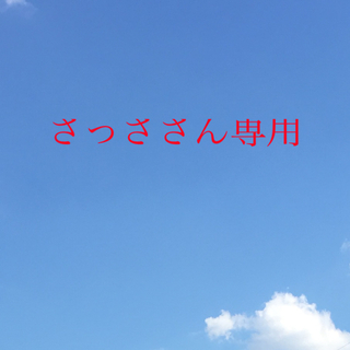 ASTALIFT - アスタリフト☆ジェリーアクアリスタ☆ミニサイズ本体一個分
