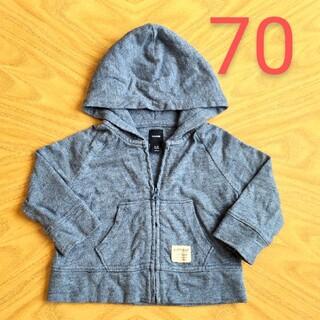 ベビーギャップ(babyGAP)の【70】ベビーギャップ パーカー 上着 アウター(ジャケット/コート)