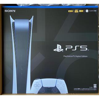PlayStation - 【新品未開封】PlayStation5 CFI-1100B デジタルエディション