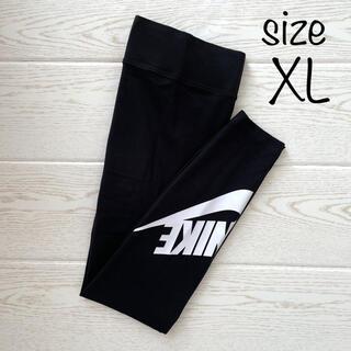 NIKE - NIKE レディース【XL】レガシー タイツ レギンス トレーニング 黒